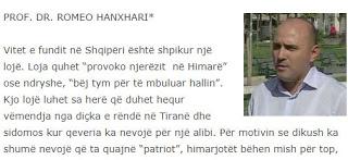 «Τι είναι για εσάς η Χιμάρα, κύριε Πρωθυπουργέ;» - Εικόνα1