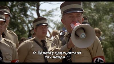 """The Blues Brothers"". 37 χρόνια μετά. Υπήρχαν πολιτικά μηνύματα; - Εικόνα12"