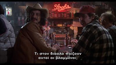 """The Blues Brothers"". 37 χρόνια μετά. Υπήρχαν πολιτικά μηνύματα; - Εικόνα20"