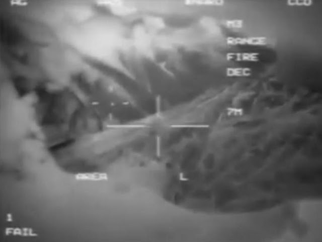 Αγνωστο ιπτάμενο αντικείμενο καταστρέφει αμερικανικό στρατιωτικό drone (βίντεο) - Εικόνα0