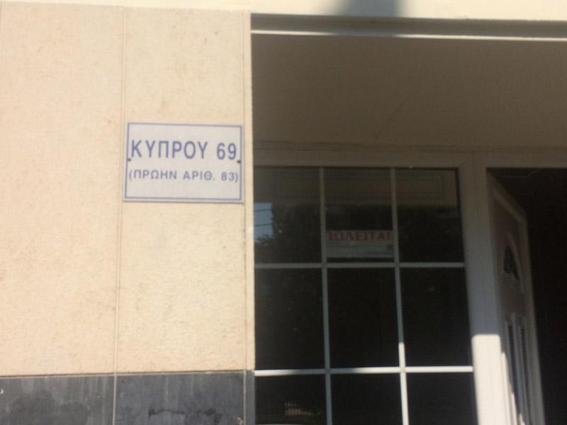 Άγριο έγκλημα στο Περιστέρι: Νεκρός 41χρονος Έλληνας - Εικόνα 0