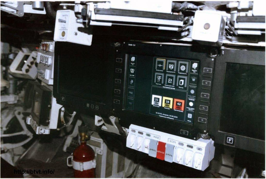 Ο αιφνιδιασμός που αλλάζει όλα τα δεδομένα παγκοσμίως: Το Τ-14 «ΑRMATA» θα εκτοξεύει πυραύλους με πυρηνική κεφαλή – Oι ρωσικές τεθωρακισμένες μεραρχίες μετατρέπονται σε προκεχωρημένες χερσαίες πλατφόρμες εκτόξευσης πυρηνικών όπλων! - Εικόνα6