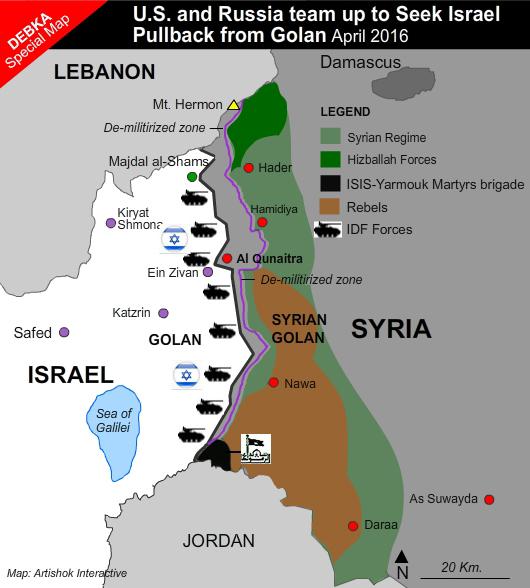 Αιφνιδιασμός στο Ισραήλ: Ρωσία και ΗΠΑ συμφώνησαν στην επιστροφή των Υψιπέδων του Γκολάν στην Συρία μεταδίδουν τα ισραηλινά ΜΜΕ - Εικόνα0