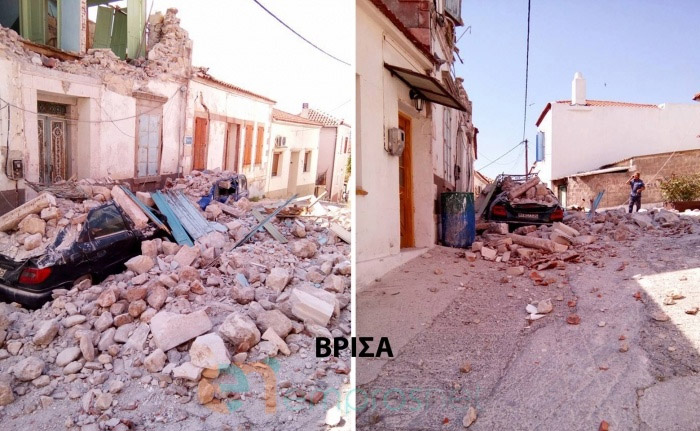 Alert! Δέκα τραυματίες από τον σεισμό των 6,1 Ρίχτερ στη Λέσβο - Εικόνα 10