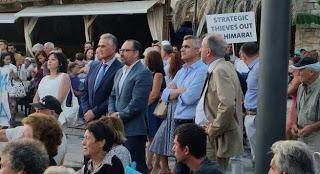 Αλβανία: Το κόμμα των Αλβανοτσάμηδων ζητά αντίποινα σε εκπροσώπους της ελληνικής μειονότητας - Εικόνα3