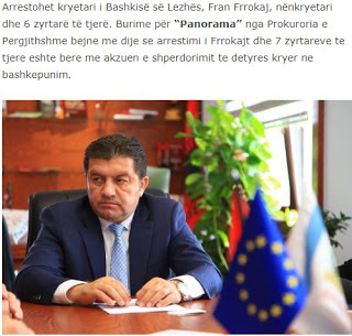 Αλβανία: Συνελήφθη σχεδόν όλο το δημοτικό συμβούλιο στη Λέζα - Εικόνα1