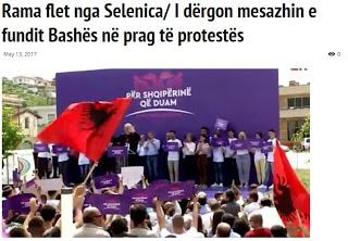 Ανεβαίνει το πολιτικό θερμόμετρο στην Αλβανία - Εικόνα2