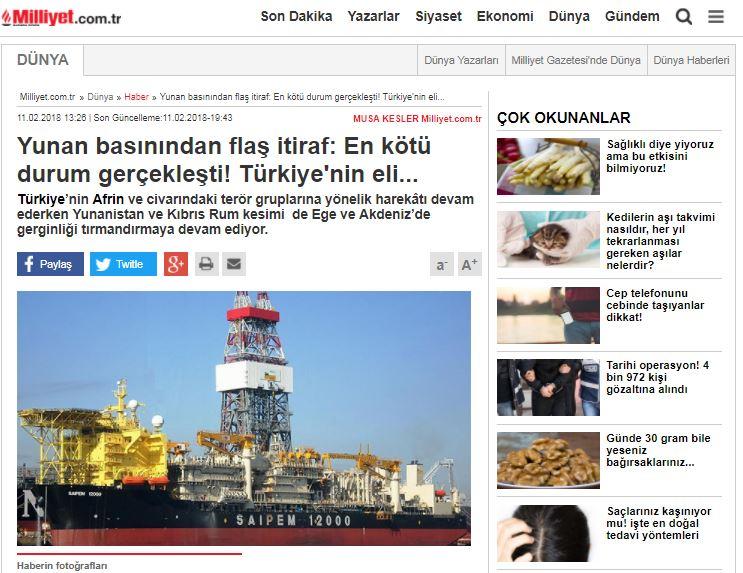 «Απασφάλισαν» οι Τούρκοι και απειλούν με πόλεμο: «Στο παρελθόν είχατε απώλειες, θα έχετε και… νέες» – Ετοιμοι οι «φονιάδες» του ΠΝ όποτε και εάν χρειαστεί - Εικόνα0