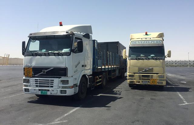 H Απειλή νέου πόλεμου. Η πόλωση των δυνάμεων γύρω από το Κατάρ γίνεται εκρηκτική - Εικόνα2
