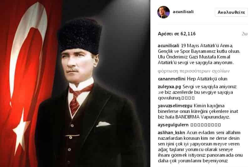 Απίστευτη πρόκληση και προσβολή για όλους του Έλληνες από τον ανεκδιήγητο Τούρκο παραγωγό του Survivor! «Να ζήσει ο ηγέτης μας Κεμάλ, 19 Μαϊου…» - Εικόνα1