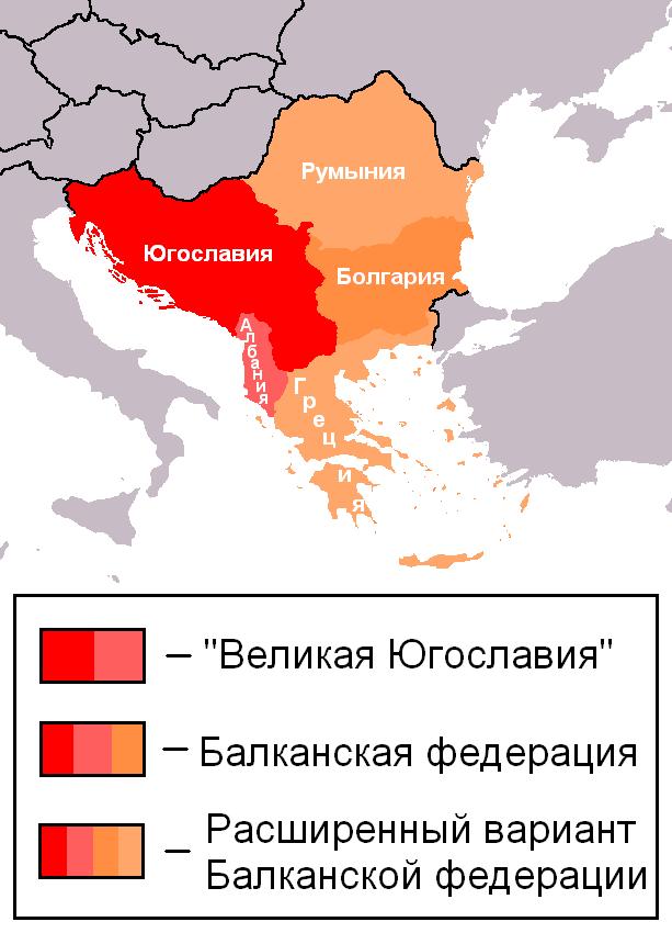Αποκάλυψη: Τι αναφέρουν τα σοβιετικά αρχεία για την προδοσία των κομμουνιστών και τη δημιουργίας Βαλκανικής συνομοσπονδίας – Ο ρόλος της ΕΕ και η θέση της Ελλάδας - Εικόνα4