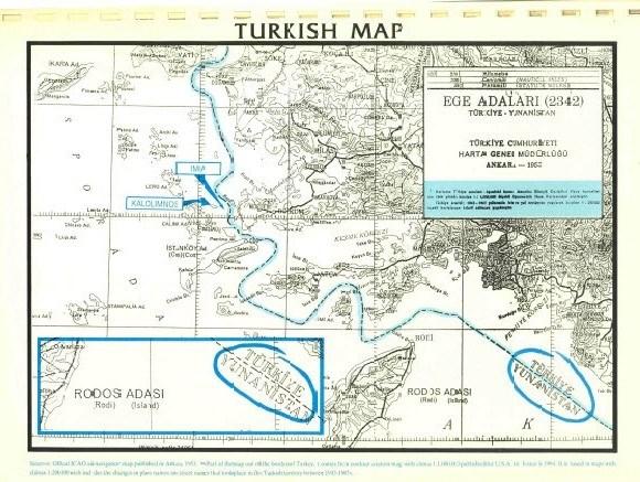 Αποκάλυψη: Και όμως… Νησιά ελληνικής ιδιοκτησίας βρίσκονται στην τουρκική κυριαρχία - Εικόνα2