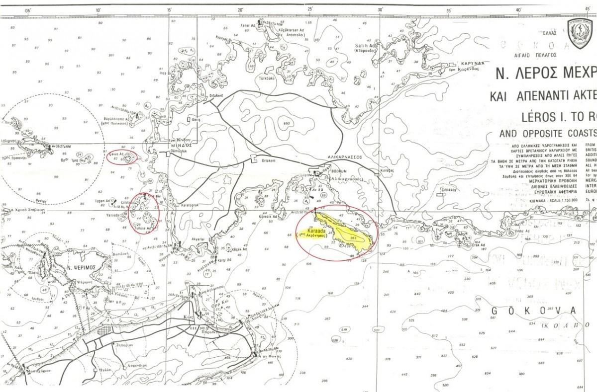 Αποκάλυψη: Και όμως… Νησιά ελληνικής ιδιοκτησίας βρίσκονται στην τουρκική κυριαρχία - Εικόνα3