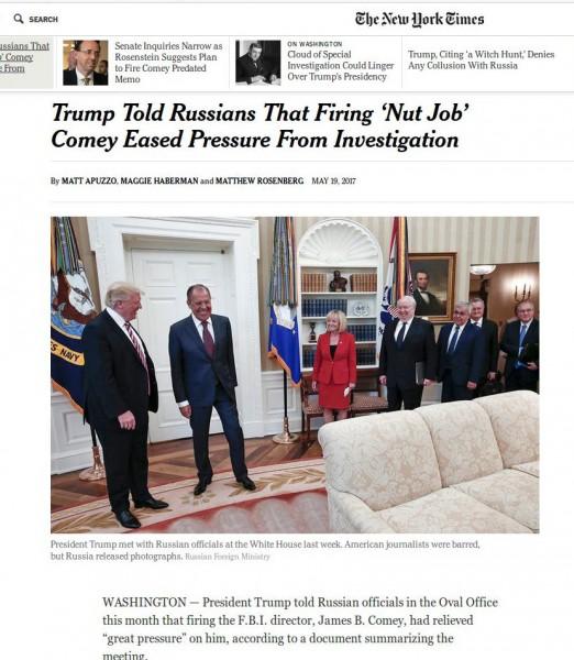 ΑΠΟΚΑΛΥΨΗ NEW YORK TIMES! Τι είπε ο Τραμπ στον Λαβρόφ για τον Κόμεϊ - Εικόνα1