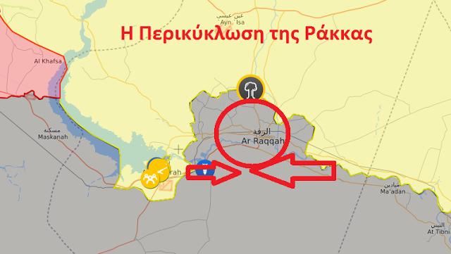 Αποκαλύπτουμε το λόγο που η Τουρκία επιτέθηκε στους Κούρδους, τις 25 Απριλίου, σε Ιράκ και Συρία - Εικόνα1