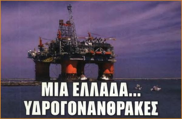 ΑΠΟΚΛΕΙΣΤΙΚΟ ! Η τύχη του ρωσικού αγωγού φυσικού αερίου «Ποσειδώνας» στην Ελλάδα εξαρτάται από τα «κέφια» της Μέρκελ- Αναμένεται ισχυρή παρέμβαση Πούτιν στην Γερμανία - Εικόνα2