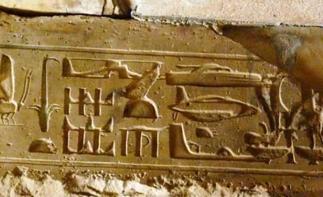 Αποτέλεσμα εικόνας για Η τεχνολογία κατασκευής των Πυραμίδων