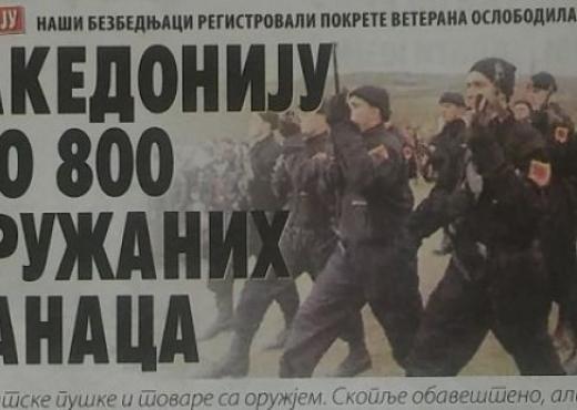 Aσχημες εξελίξεις: Συρρέουν κατά εκατοντάδες UCKάδες στη ΠΓΔΜ – Υψώθηκε η αλβανική σημαία στο ψηλότερο κτίριο της πόλης Πρίλεπ – Αλβανικός τύπος: «Φρίκαραν οι Έλληνες με την ιδέα της «Μεγάλης Αλβανίας! - Εικόνα1
