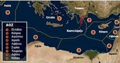 Η αύξηση της ρωσικής επιρροής στη Μεσόγειο θάλασσα και η θέση της Ελλάδος στην επερχόμενη παγκόσμια αναδιάταξη ισχύος - Εικόνα1