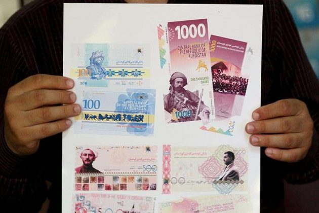 Αυτό είναι το νόμισμα των Κούρδων! Ο εφιάλτης του Ερντογάν σε εξέλιξη. - Εικόνα1