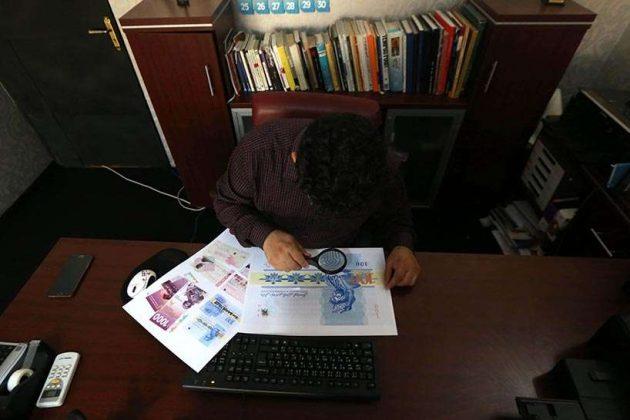 Αυτό είναι το νόμισμα των Κούρδων! Ο εφιάλτης του Ερντογάν σε εξέλιξη. - Εικόνα2
