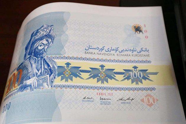 Αυτό είναι το νόμισμα των Κούρδων! Ο εφιάλτης του Ερντογάν σε εξέλιξη. - Εικόνα3