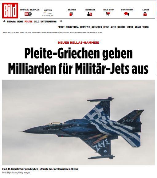 Bild για Ελλάδα: Εμείς τους δίνουμε χρήματα κι αυτοί αγοράζουν αεροπλάνα - Εικόνα 0