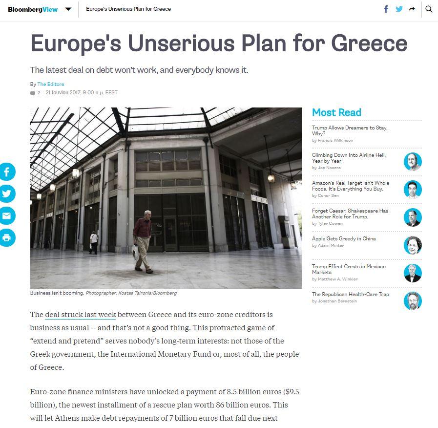 Bloomberg: Η συμφωνία στο  Eurogroup δεν εξυπηρετεί τον ελληνικό λαό - Εικόνα 0