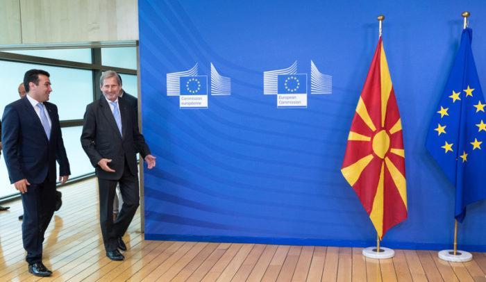 «Δαρδανία» και «Βαρντάσκα» ρίχνει στα τραπέζι η ΠΓΔΜ και εξαπολύει επίθεση κατά της Μόσχας! - Εικόνα1