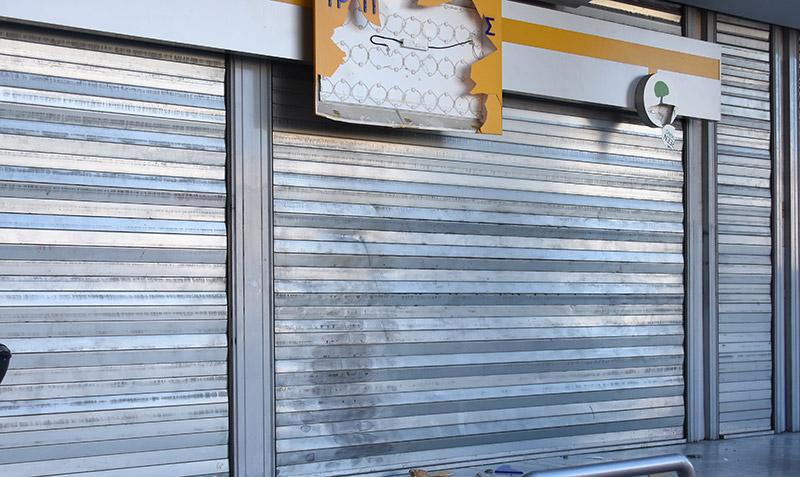Δείτε live: Επεισόδια στα Εξάρχεια για τον Γρηγορόπουλο - Τα ΜΑΤ διώχνουν τις κάμερες - Εικόνα 15