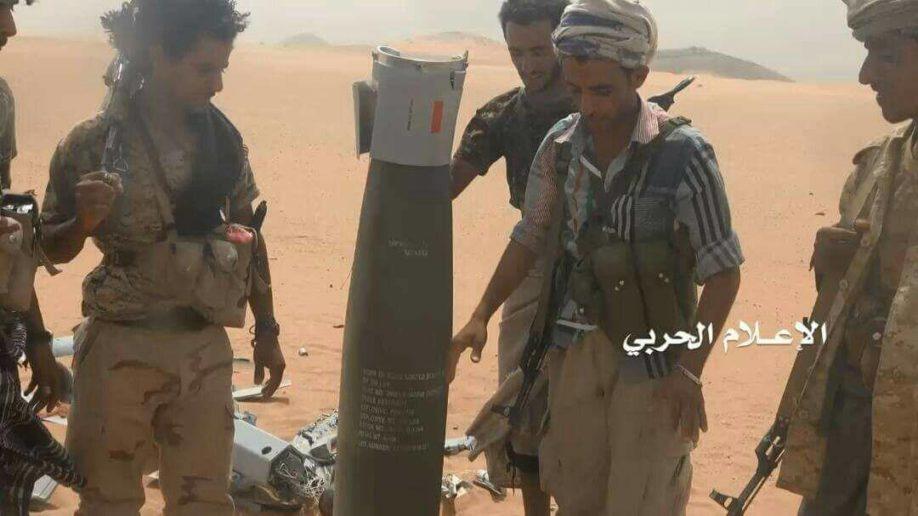Σοκ και δέος από Χούθι: Κατέβασαν αμερικανικό MQ-9 Reaper, εξαπέλυσαν αντιπλοϊκό πύραυλο και κατέλαβαν στρατόπεδο της Σ.Αραβίας! 73 νεκροί, 26 τραυματίες (εικόνες, βίντεο) - Εικόνα2