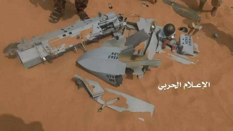 Σοκ και δέος από Χούθι: Κατέβασαν αμερικανικό MQ-9 Reaper, εξαπέλυσαν αντιπλοϊκό πύραυλο και κατέλαβαν στρατόπεδο της Σ.Αραβίας! 73 νεκροί, 26 τραυματίες (εικόνες, βίντεο) - Εικόνα3