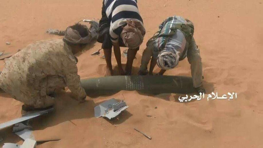 Σοκ και δέος από Χούθι: Κατέβασαν αμερικανικό MQ-9 Reaper, εξαπέλυσαν αντιπλοϊκό πύραυλο και κατέλαβαν στρατόπεδο της Σ.Αραβίας! 73 νεκροί, 26 τραυματίες (εικόνες, βίντεο) - Εικόνα4