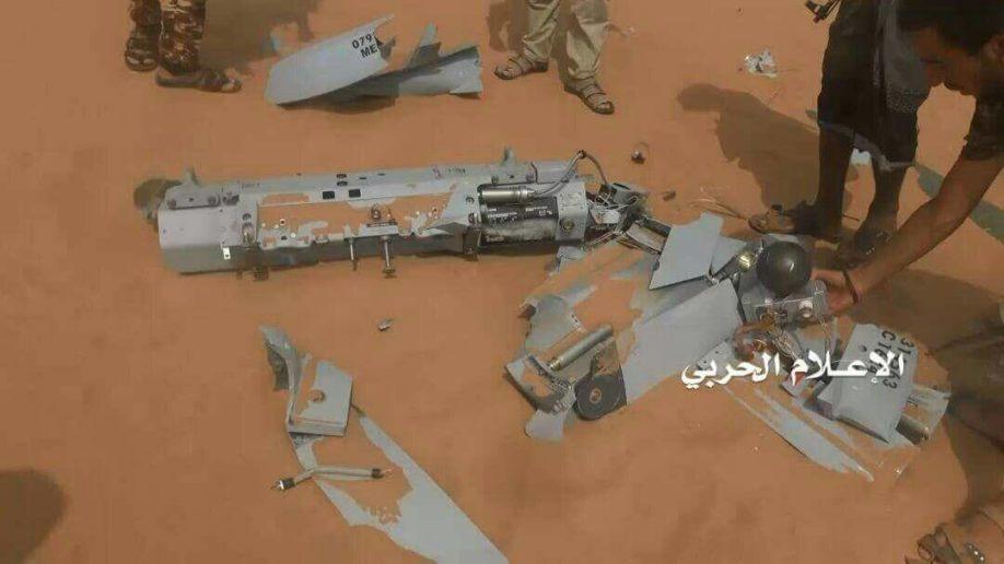 Σοκ και δέος από Χούθι: Κατέβασαν αμερικανικό MQ-9 Reaper, εξαπέλυσαν αντιπλοϊκό πύραυλο και κατέλαβαν στρατόπεδο της Σ.Αραβίας! 73 νεκροί, 26 τραυματίες (εικόνες, βίντεο) - Εικόνα5