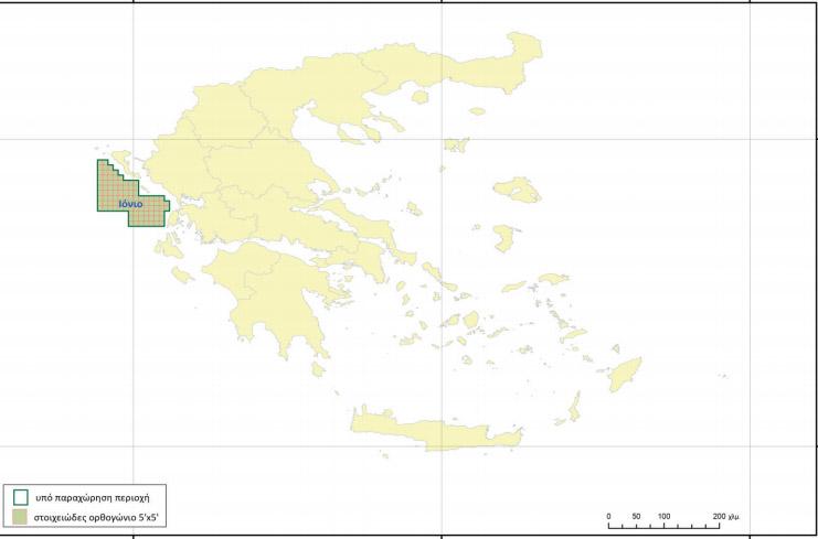 Στη δημοσιότητα οι χάρτες για τις έρευνες υδρογονανθράκων σε Ιόνιο και Κρήτη - Εικόνα 0