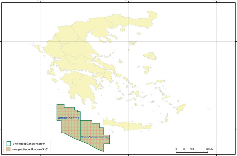 Στη δημοσιότητα οι χάρτες για τις έρευνες υδρογονανθράκων σε Ιόνιο και Κρήτη - Εικόνα 1