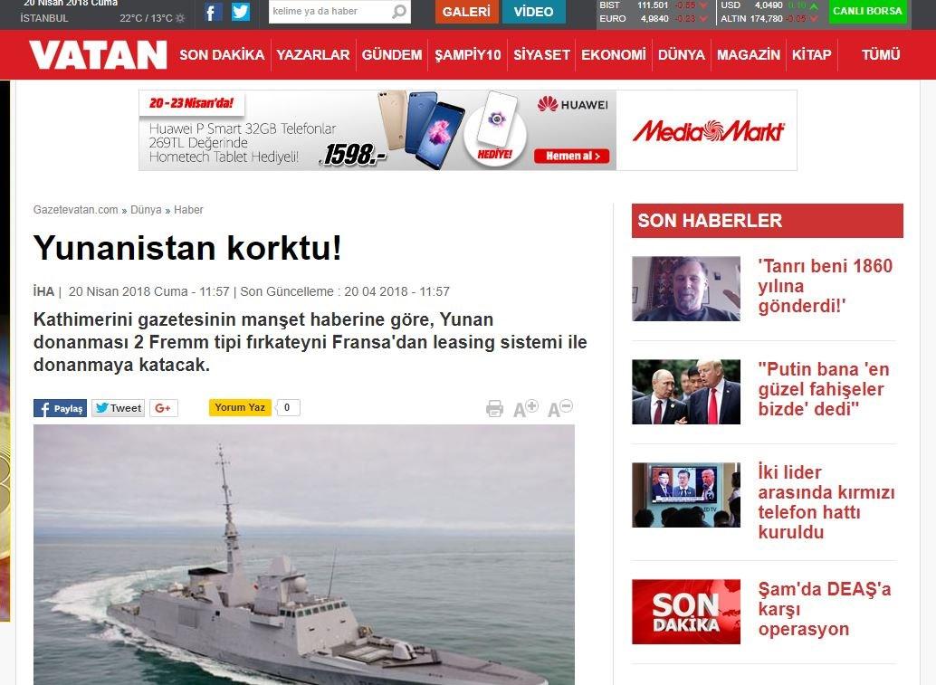 Δόγμα «χτυπήστε με SCALP από πλοία και μαχητικά» : Στις 23 Ιουνίου η τελετή παράδοσης των πρώτων F-35 στην Τουρκία - Εικόνα1