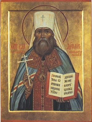Η δολοφονική μανία των μπολσεβίκων κατά της Ορθόδοξης Εκκλησίας που με το κήρυγμά της στεκόταν εμπόδιο στα σχέδιά τους - Εικόνα5