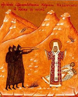 Η δολοφονική μανία των μπολσεβίκων κατά της Ορθόδοξης Εκκλησίας που με το κήρυγμά της στεκόταν εμπόδιο στα σχέδιά τους - Εικόνα6