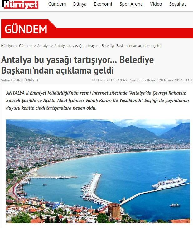 Το «δώρο» του Ερντογάν στον ελληνικό τουρισμό (εικόνα) - Εικόνα0