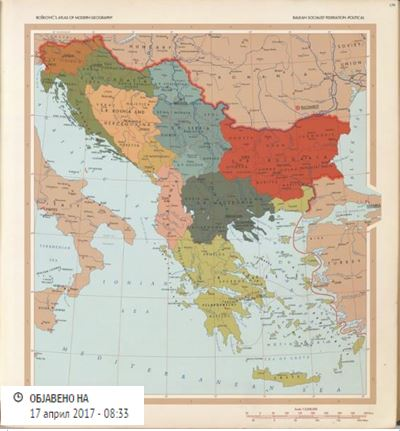 Έγγραφα CIA του 1947: Στη Βαλκανική Ομοσπονδία η Μακεδονία του Πιρίν και η Θεσσαλονίκη - Εικόνα0