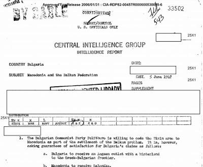 Έγγραφα CIA του 1947: Στη Βαλκανική Ομοσπονδία η Μακεδονία του Πιρίν και η Θεσσαλονίκη - Εικόνα1
