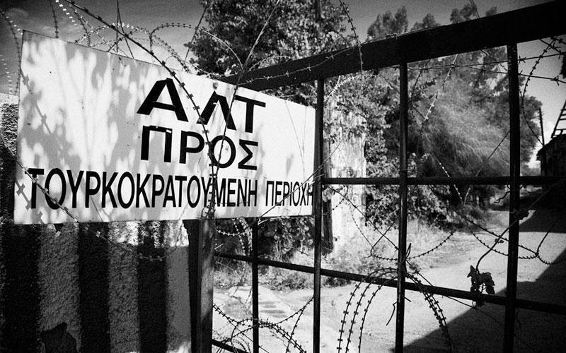 Έγγραφο: Την κρίσιμη στιγμή ο Κίσινγκερ δεν έστειλε το μήνυμα στον Ετσεβίτ και δεν πείραξε τον δικτάτορα Ιωαννίδη - Εικόνα1
