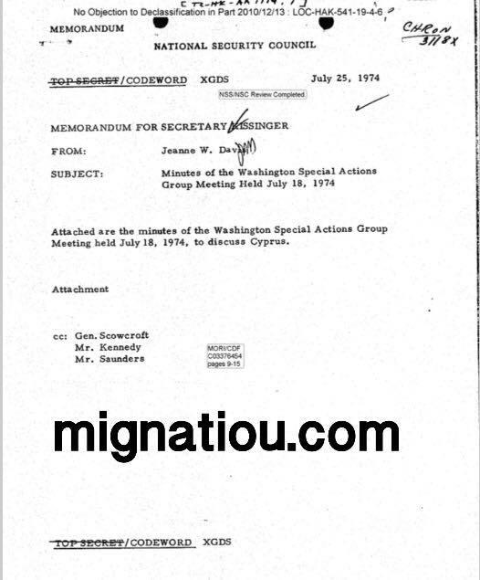 Έγγραφο: Την κρίσιμη στιγμή ο Κίσινγκερ δεν έστειλε το μήνυμα στον Ετσεβίτ και δεν πείραξε τον δικτάτορα Ιωαννίδη - Εικόνα2