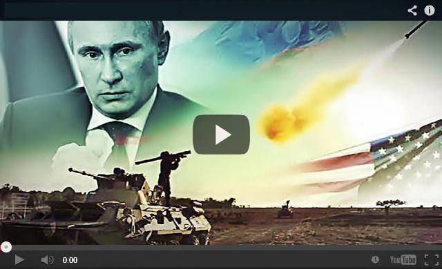 Είμαστε σε πόλεμο με τη Ρωσία!!! Η διοίκηση Ομπάμα προετοιμάζεται για κάτι το ανεπανάληπτο! - Εικόνα1