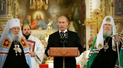 Τι είπε ο Πούτιν για κομμουνισμό και Χριστιανισμό - Εικόνα5