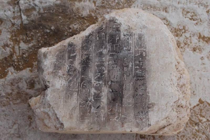 Εκπληκτικό: Ανακαλύφθηκε νέα πυραμίδα 3.700 ετών στο Κάιρο [εικόνες] - Εικόνα1