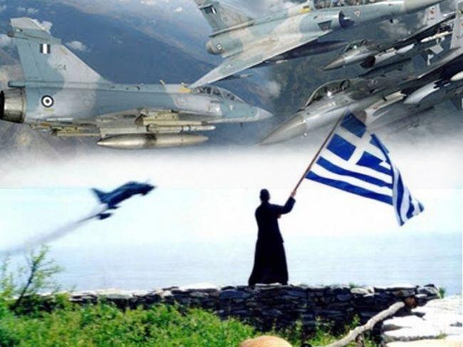 Εξοπλιστικό πρόγραμμα ύψους 10 δισ για τις Ελληνικές Ένοπλες Δυνάμεις – Οι Τούρκοι ζητούν επίθεση εδώ και τώρα – Τι αναφέρουν…οργισμένοι! - Εικόνα0