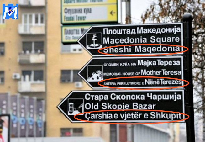 ΕΚΤΑΚΤΟ – Διαλύεται η ΠΓΔΜ μέχρι το 2019 – Moίρασαν όπλα σε Σλάβους – Επίσπευσαν συνάντηση Κορυφής Τσίπρα – Ζάεφ – Θα επιβλέπουν Γερμανία – ΗΠΑ - Εικόνα1