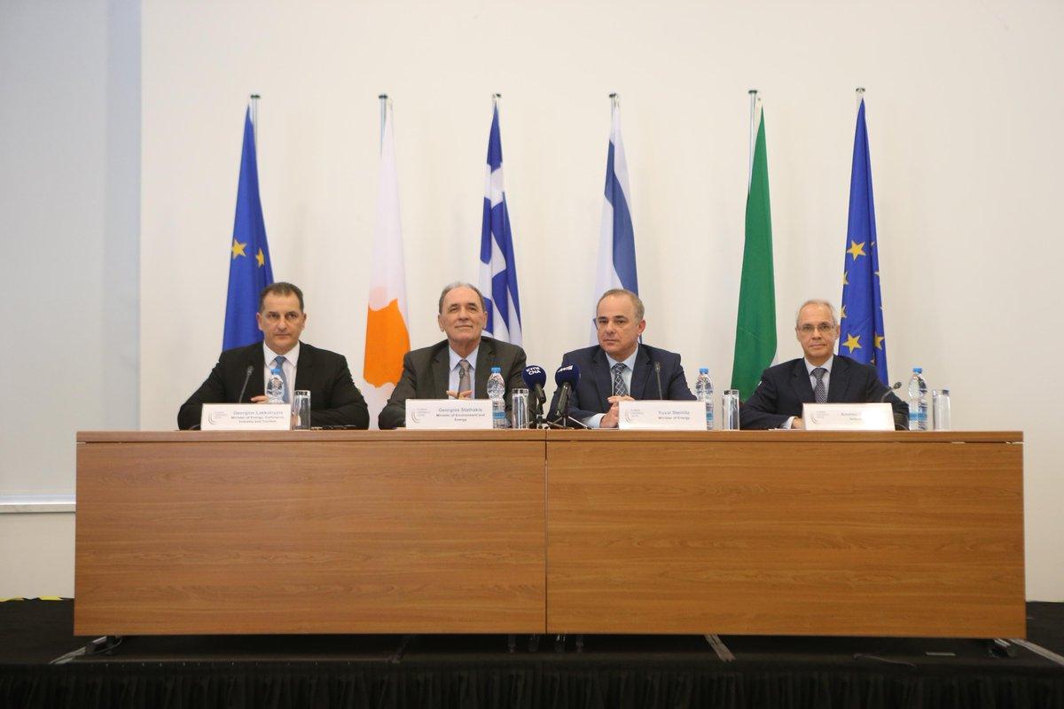 ΕΚΤΑΚΤΟ – Επεσαν οι υπογραφές για τον East-Med – Ισραήλ: «Δεσμευόμαστε απόλυτα για το έργο» – Γεννιέται η Αμυντική ένωση των 4 κρατών - Εικόνα0